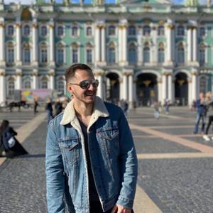 Дима, 25 лет, Сочи
