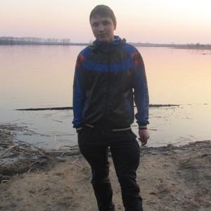 Дмитрий, 25 лет, Голицыно