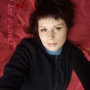 Оксана, 36 лет, Дальнегорск