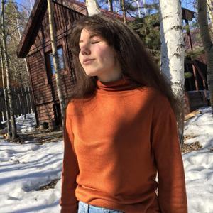 Марго, 19 лет, Усолье-Сибирское