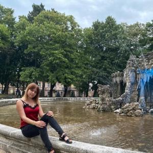 Людмила, 29 лет, Зеленчукская