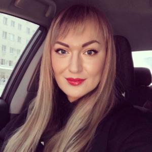 Ясения, 29 лет, Екатеринбург