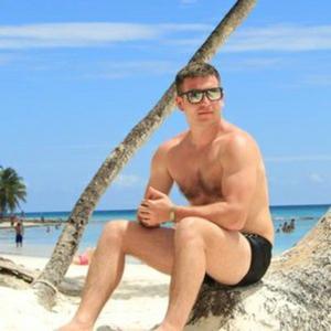 Денис, 35 лет, Владимир