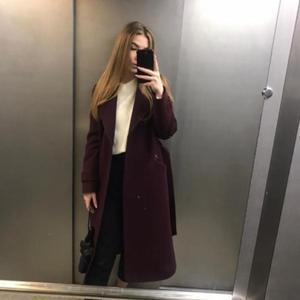 Лера, 22 года, Москва