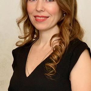 Elena, 40 лет, Шадринск