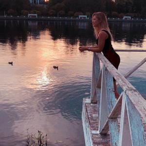 Екатерина, 34 года, Ярославль