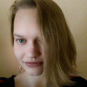 Анна, 23 года, Хабаровск