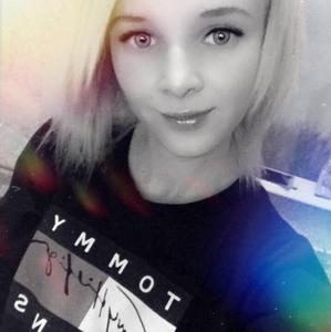Аня, 23 года, Павлово