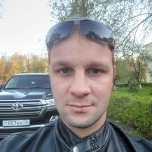 Сергей, 31 год, Брянск