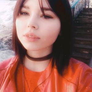 Наталья, 18 лет, Ангарск