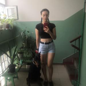 Светлана, 30 лет, Краснодар