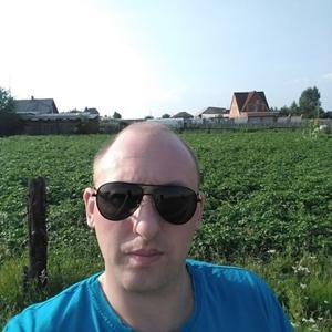 Иван, 35 лет, Иркутск
