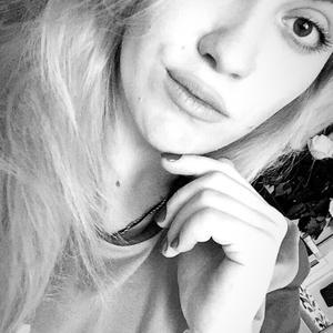 Ольга, 26 лет, Саранск