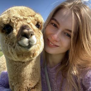 Yulia, 22 года, Санкт-Петербург
