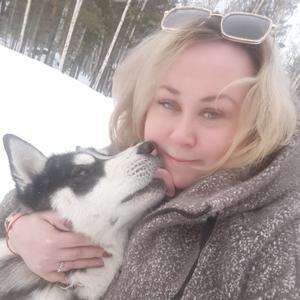 Тина, 35 лет, Новосибирск