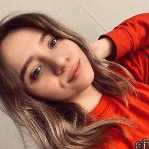 Полина, 20 лет, Казань