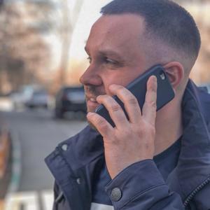 Антон Семенов, 34 года, Курган