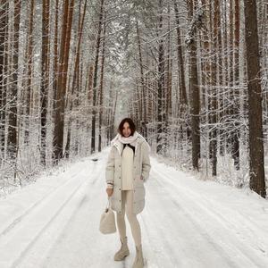 Сабрина, 29 лет, Саранск