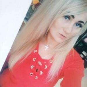 Алена, 25 лет, Луховицы