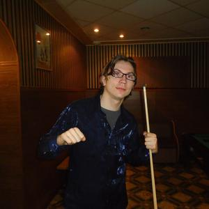Игорь, 32 года, Ржев