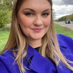 Екатерина, 26 лет, Новочебоксарск