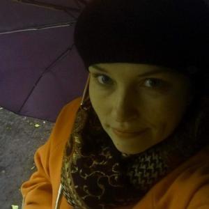 Валентина, 39 лет, Торжок