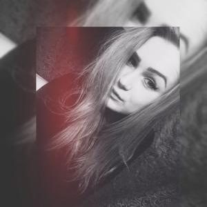 Лера, 22 года, Саров