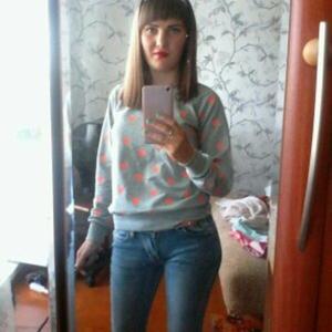 Валентина, 24 года, Богданович