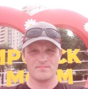Андрей, 40 лет, Кировск