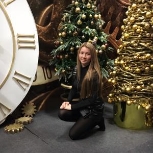 Мария, 31 год, Южно-Сахалинск
