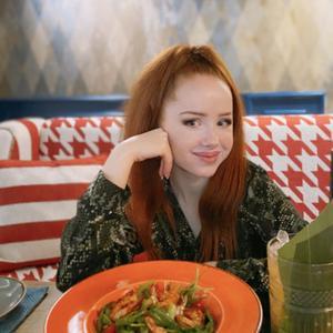 София, 24 года, Краснодар