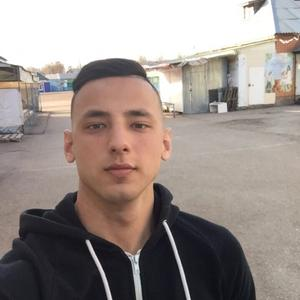 Денис, 23 года, Ишимбай