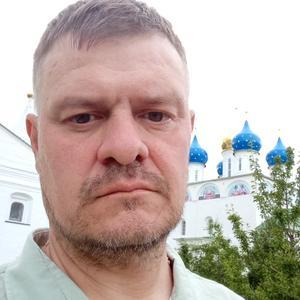 Сергей, 44 года, Городец