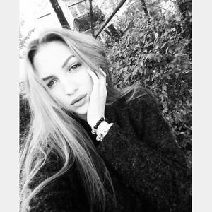 Нина, 29 лет, Усть-Кут
