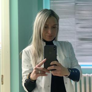 Екатерина, 36 лет, Норильск