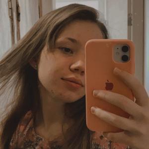 Елизавета, 22 года, Москва