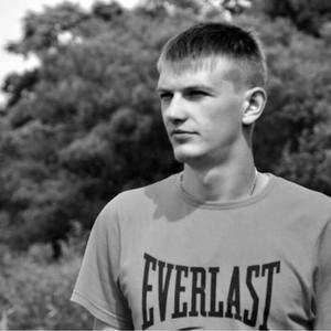 Валерий, 24 года, Дальнереченск
