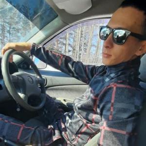 Денис, 23 года, Кемерово