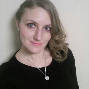 Екатерина, 38 лет, Трехгорный