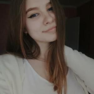 Kate, 22 года, Ростов-на-Дону