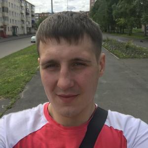Максим, 26 лет, Белово