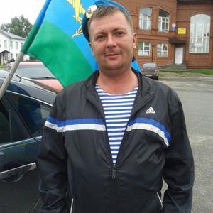 Александр, 42 года, Серов
