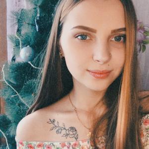 Мария, 24 года, Волжск