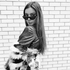 Alisa, 23 года, Красноярск