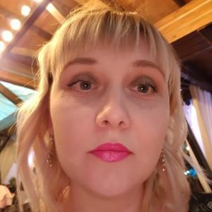 Анна, 38 лет, Владикавказ