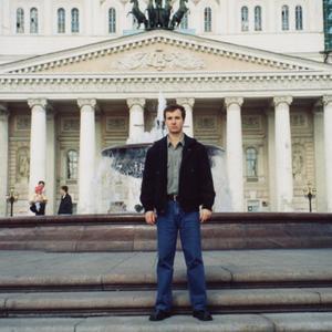 Вадим, 37 лет, Челябинск