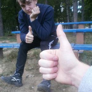 Дмитрий, 25 лет, Ярославль