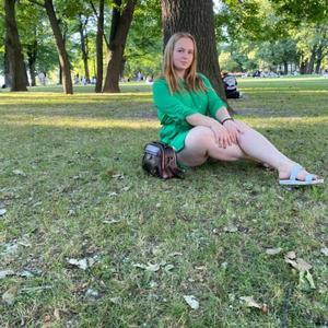 Ксения, 23 года, Златоуст