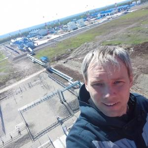 Кирилл, 38 лет, Братск