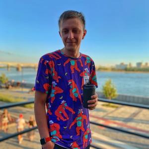 Иван, 24 года, Новосибирск